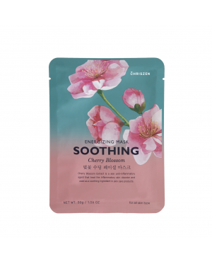 Cherry Blossom Soothing Mask