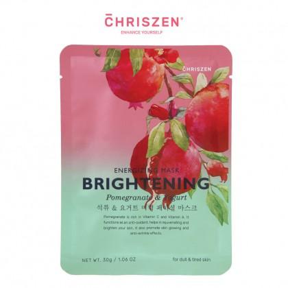Facial Mask - Pomegranate & Yogurt (Brightening)