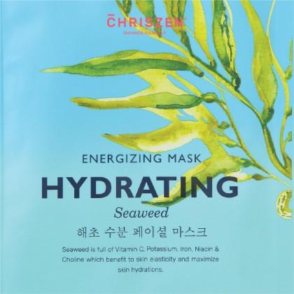 Facial Mask - Seaweed (Moisturizing)