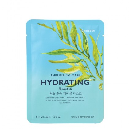 Facial Mask - Seaweed (Hydrating)