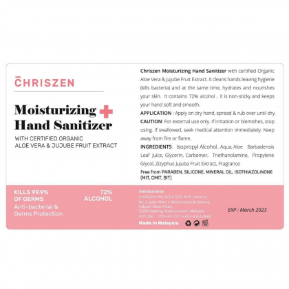 Chriszen Moisturizing Hand Sanitizer (500ml)