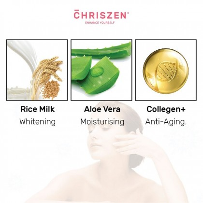 Aloe Vera Rice Milk Soothing Set